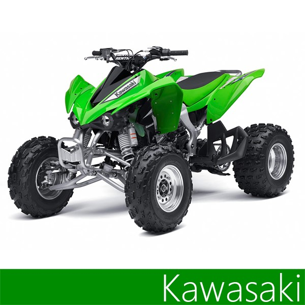 Kawasaki 2015 brute force 800 autos post for Yamaha brookhaven ms