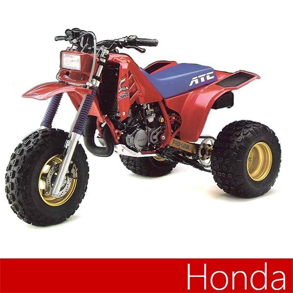 1983//1984 Honda ATC250R ATC 250R Front Chain Slider