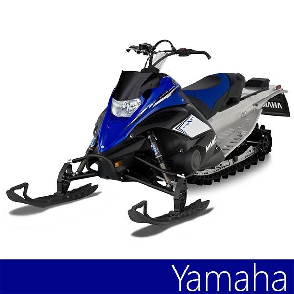 Yamaha Nytro Key Replacement