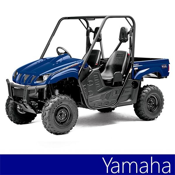 Yamaha Grizzly 450 >> JE Pistons, High Performance Racing Pistons | Splash'n Dirt Distribution Canada